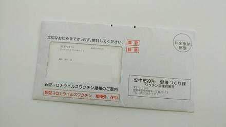 210626_20210626215901